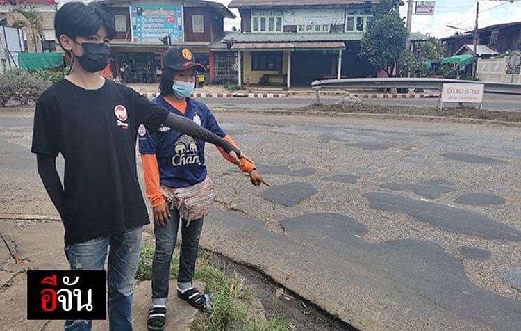 ถนนมหาชัย ในเขตเทศบาลตำบลปะคำ