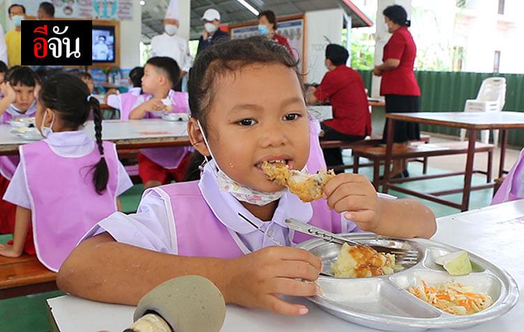 เด็กๆได้ทานไก่ทอดสมใจอยาก