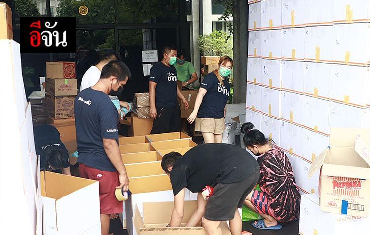 ทีมโบ้ทผับมาช่วยกันแพ็กของที่บ้านอีจัน