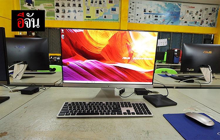 คอมพิวเตอร์ ASUS Aio M241