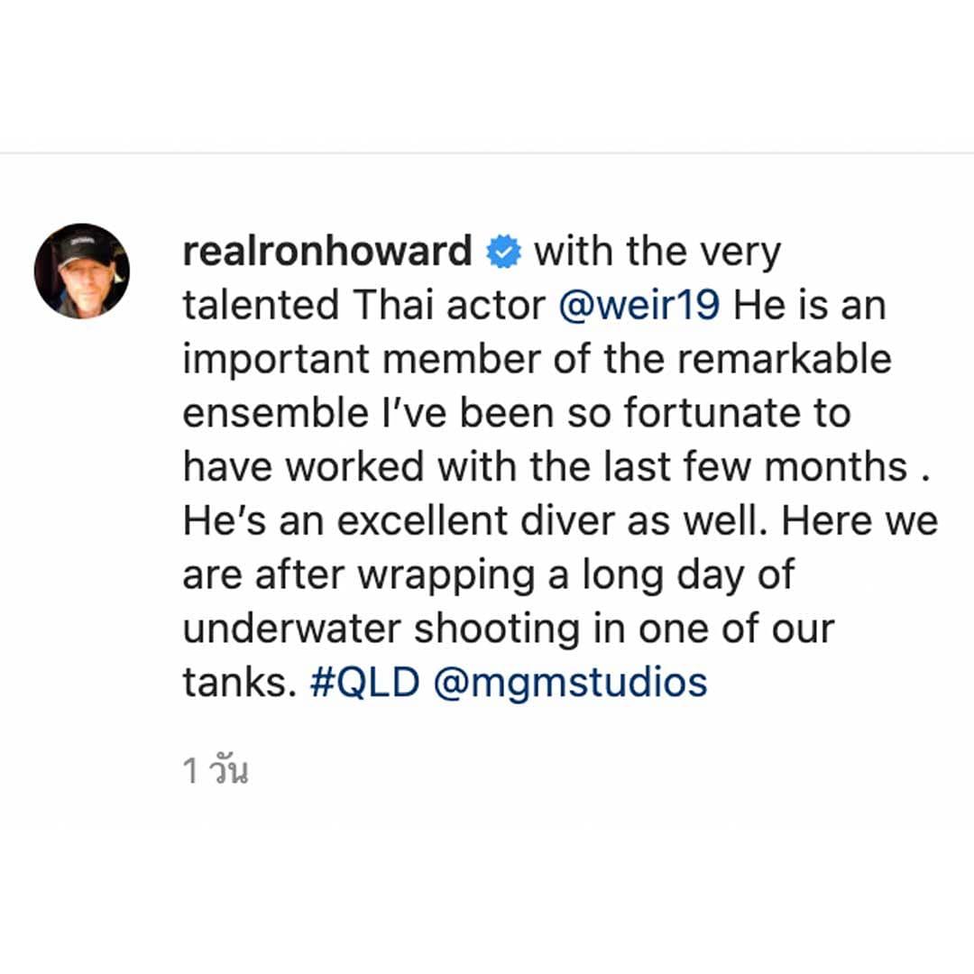 โพสต์ข้อความผ่าน IG ส่วนตัวของ รอน ฮาเวิร์ด ผู้กำกับ หนัง ฮอลลีวูด