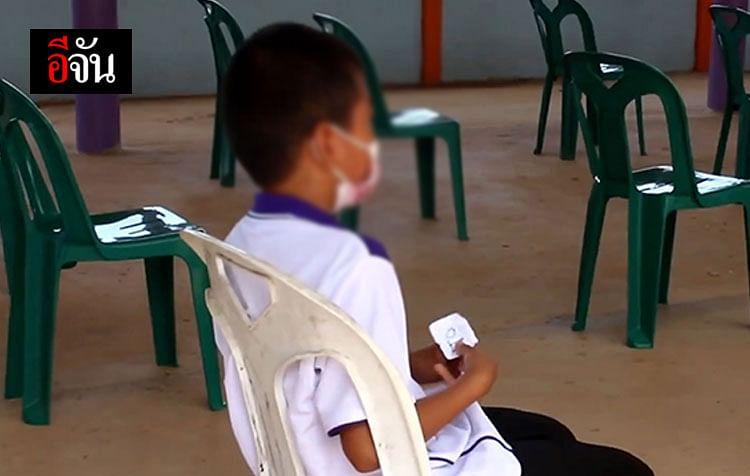 เด็กที่รอตรวจหาเชื้อโควิด-19