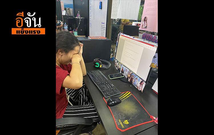 อาการตาแห้ง ปวดตา ตามัว เวลาที่เพ่งหรือจ้องจอคอมพิวเตอร์ มีทางแก้