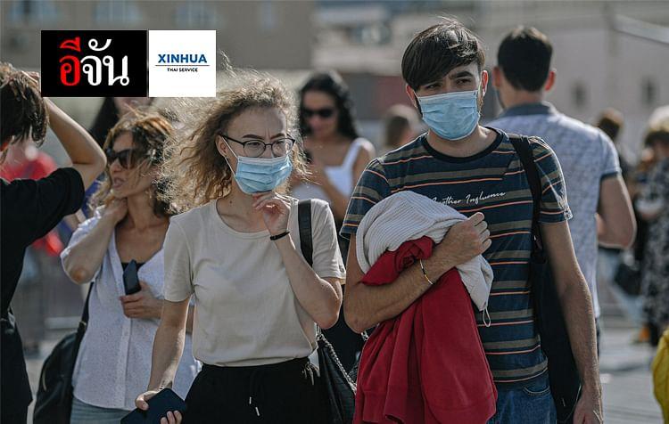 แฟ้มภาพซินหัว : ประชาชนในกรุงมอสโก เมืองหลวงของรัสเซีย วันที่ 3 ส.ค. 2564