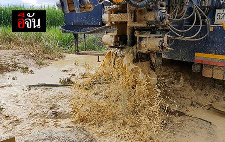 โครงการจัดหาน้ำบาดาลขนาดใหญ่แก้ปัญหาภัยแล้งอันเนื่องมาจากพระราชดำริ