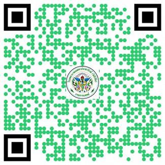 """QR code โครงการ จาก """"รักษ์"""" ด้วย """"รักษ์"""" เข้าร่วมโครงการ Home isolation  ผู้ติดเชื้อโควิด อาการสีเขียว"""