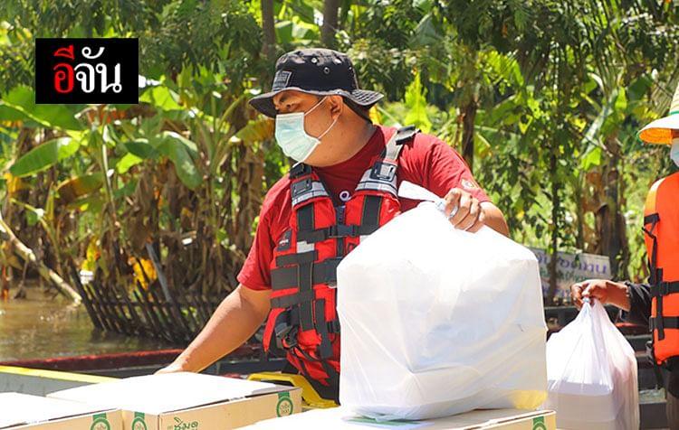 ลุงอู๊ด อีจัน ลุยแจกข้าว ช่วยชาวบ้านถูกน้ำท่วม สุโขทัย