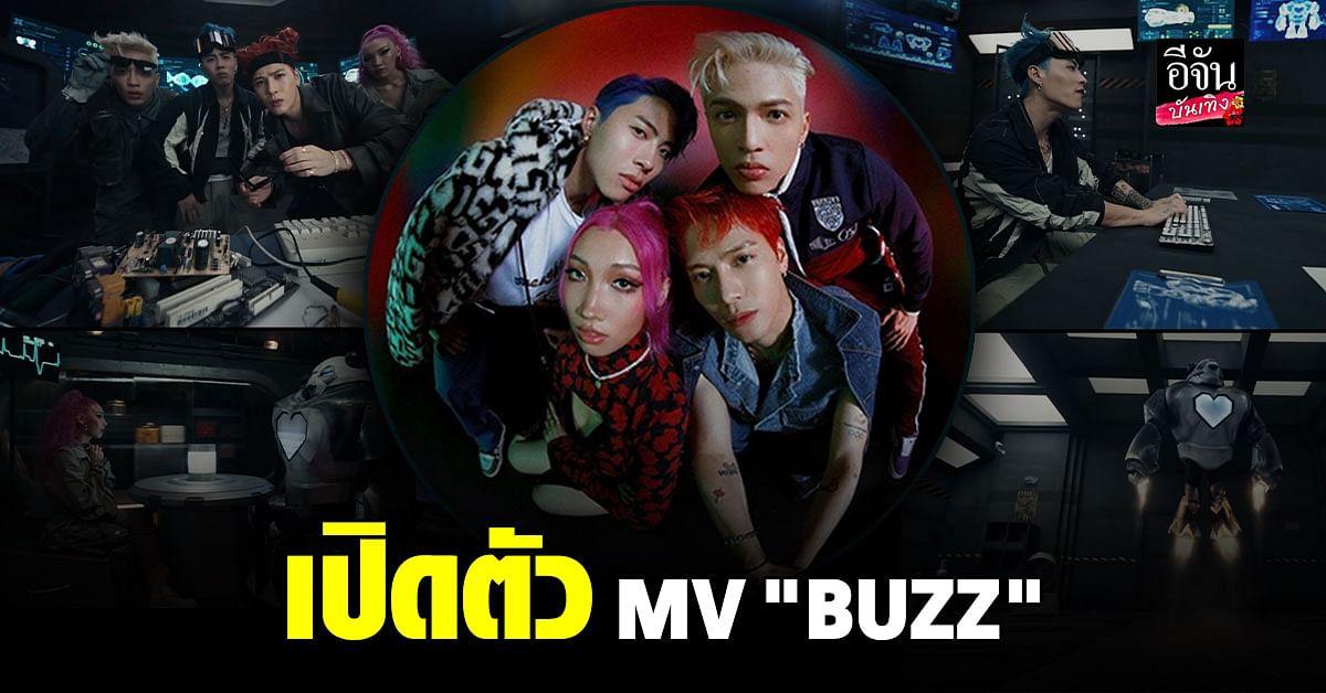 แจ็คสัน หวัง นำทีม PANTHEPACK เปิดตัว MV เพลง BUZZ