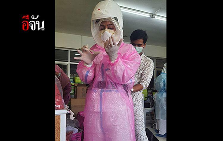 PAPR เพื่อด่านหน้า 2 โรงพยาบาลนราธิวาส