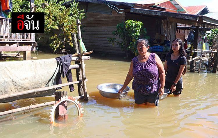 ชาวบ้านลอยกะละมัง ออกมารอข้างทาง เพื่อรับข้าวกล่อง และความช่วยเหลือ