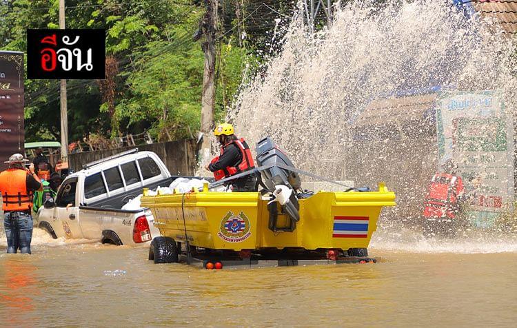 รถทีมกู้ภัย เพชรเกษมเสียหลักตกหลุม