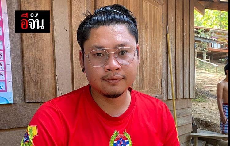 พี่ปู มูลนิธิกู้ภัยเพชรเกษม