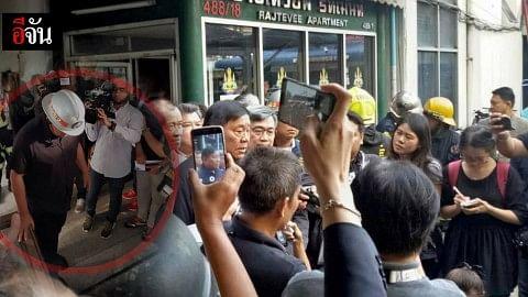 ผู้ว่ากทม ลงพื้นที่เกิดเหตุไฟไหม้  เพชรบุรี 18