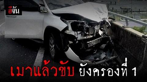 สรุปอุบัติเหตุทางถนน ในช่วงวันที่ 27 ธ.ค. 2562 - 1 ม.ค. 2563