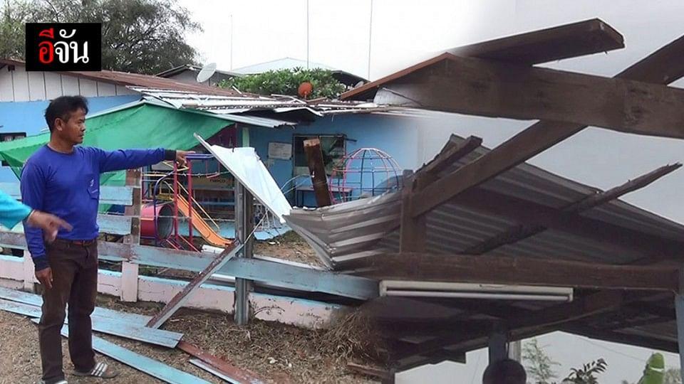 พายุถล่ม 4 หมู่บ้านใน จ.บุรีรัมย์ บ้านเรือนพังเสียหายกว่า 20 หลัง