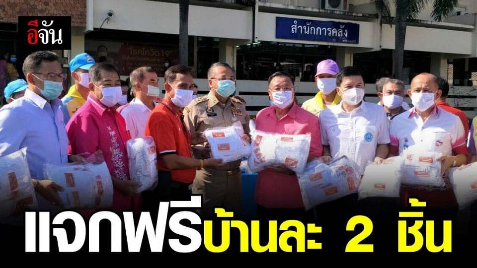 ไปรษณีย์สุราษฎร์ฯ นำส่งหน้ากากอนามัยฟรีให้ชาวบ้านที่มีไข้