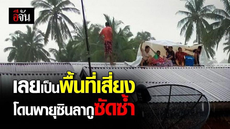 """อุตุฯ ยกระดับ พายุโซนร้อน """"ซินลากู"""" ขึ้นระดับ 3 กระทบ 68 จังหวัดทั่วไทย"""
