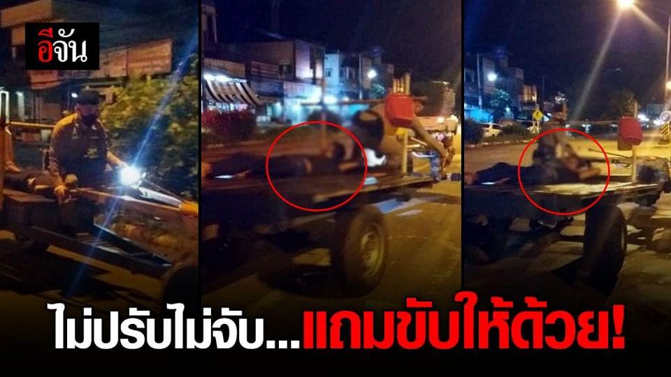 พี่ตำรวจขับอีแต๊ก พาชาวบ้านเมาหมดสติไปพักที่ป้อม