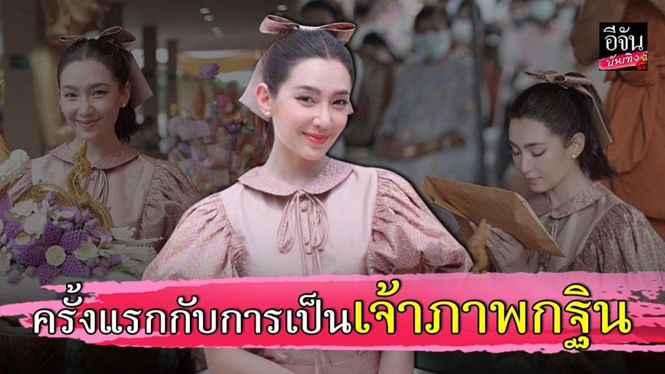 """""""เบลล่า ราณี"""" นุ่งชุดไทยสวยงาม เป็นเจ้าภาพกฐินครั้งแรก"""
