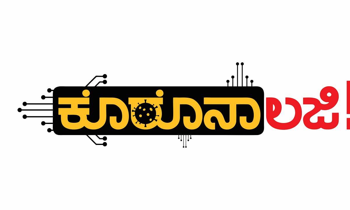 'ಕೊರೊನಾಲಜಿ' ಅಂಕಣಕ್ಕೆ ಅಂತಾರಾಷ್ಟ್ರೀಯ ಮನ್ನಣೆ