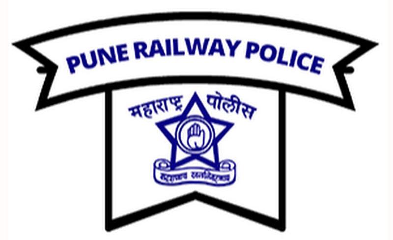 Pune Railway Police