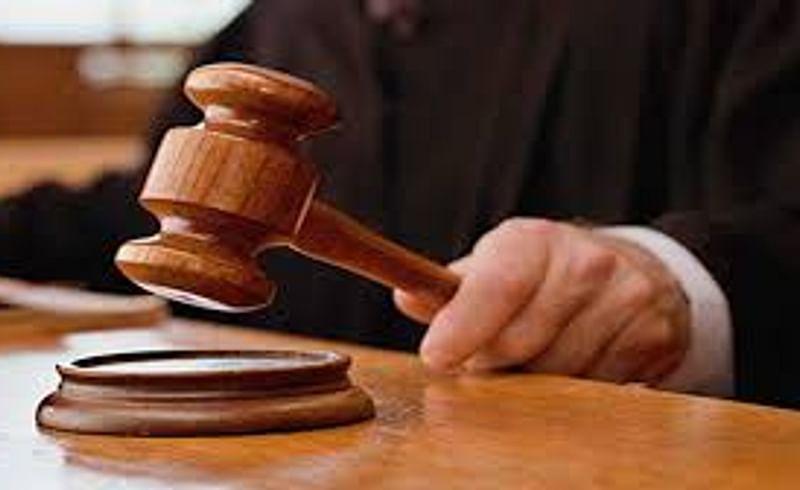 न्याय व्यवस्था