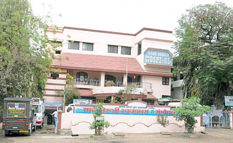 Sane Guruji Hospital