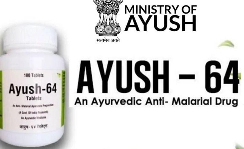 ayush 64