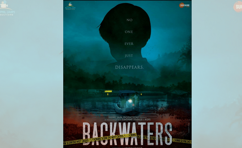 Backwaters movie poster