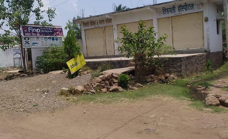 रुग्णालय दापका गुंडोपंत