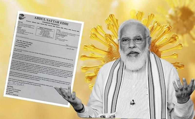 भारताला मदत करण्यासाठी पाकिस्तानमधून मोदींना पत्र; #PakistanWithIndia ट्विटरवर ट्रेंड