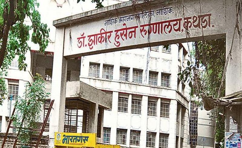 Dr Zakir Hussain Hospital