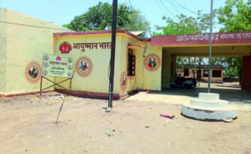 madane health center