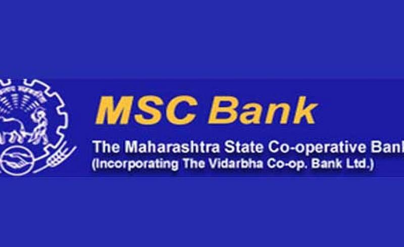 MSC Bank