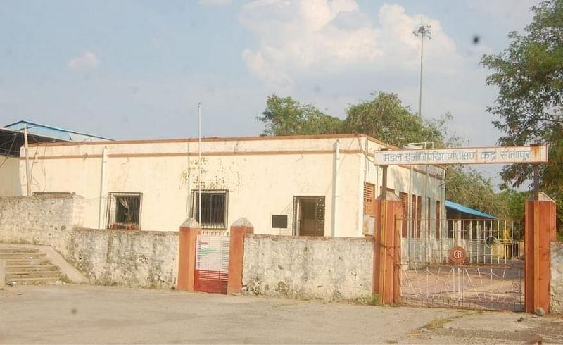 Railway Hospital