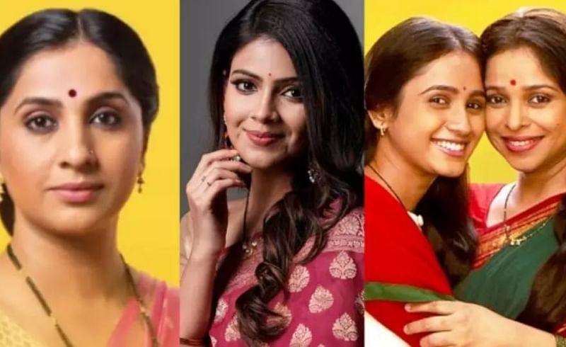marathi serials