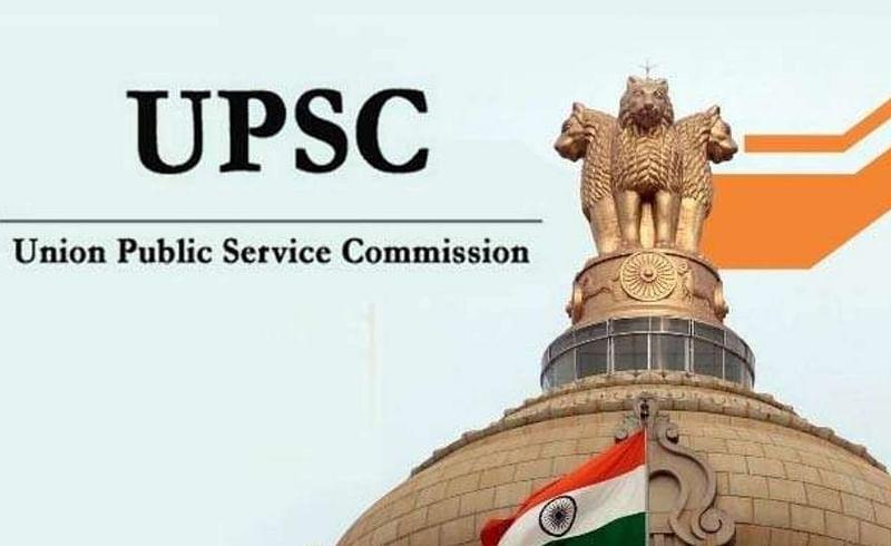 UPSC Commission