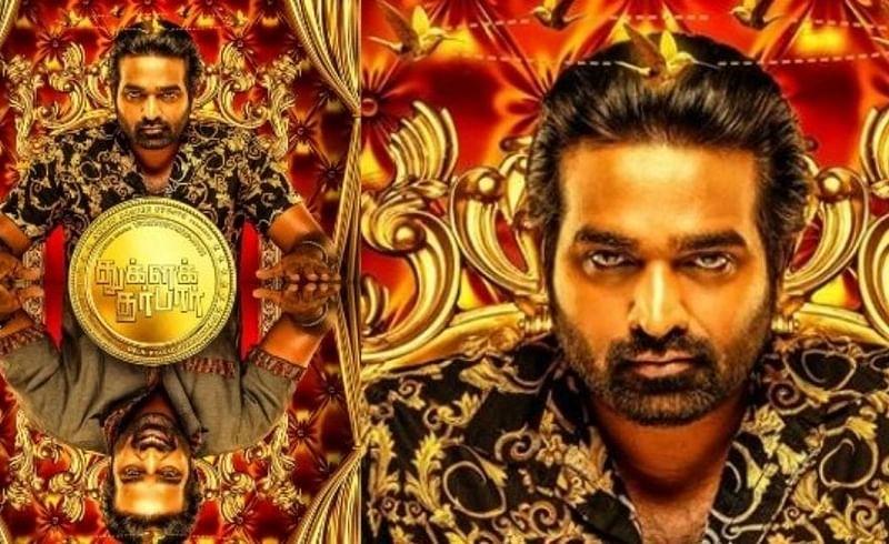 Tughlaq Durbar Release Vijay Sethupathi