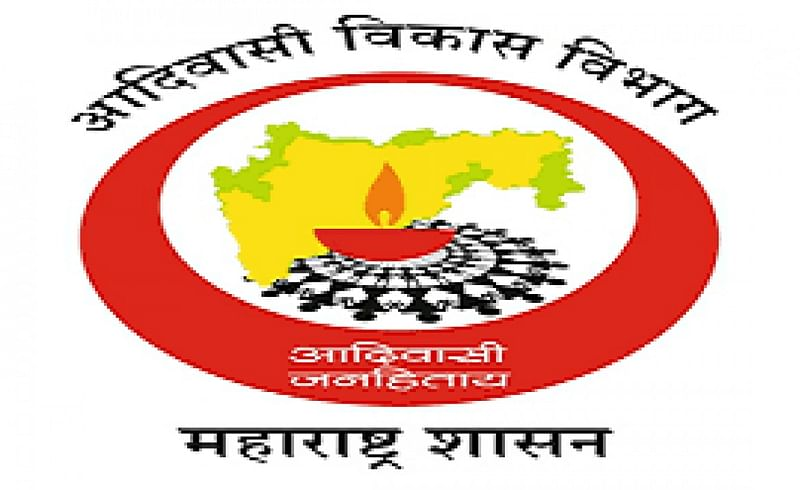 Tribal students will get proper training for UPSC