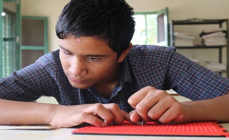 अंध विद्यार्थ्यांना दृष्टीहिन प्रमाणपत्राची सक्ती नाही, शिक्षण मंडळाचे आदेश