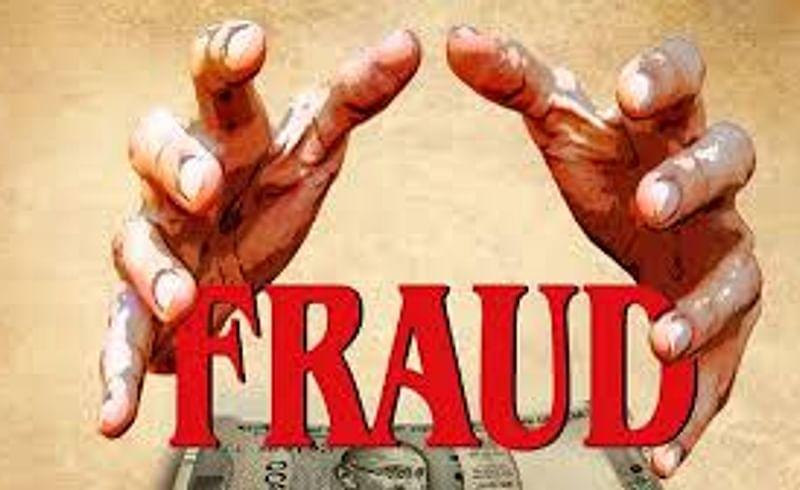 sanjay gandhi niradhar yojana fraud