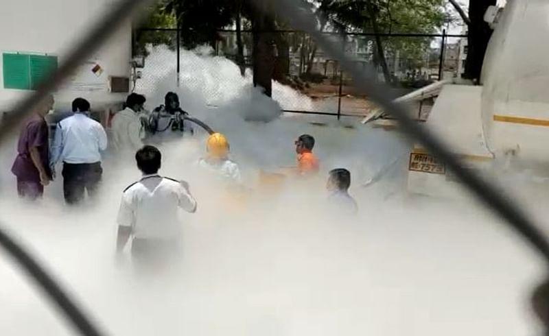 nashik oxygen gas leakage