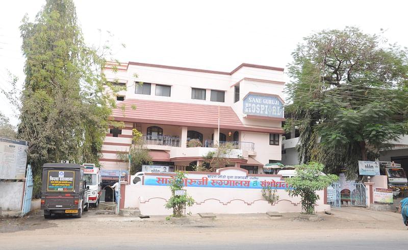 Sane Guruji Hospital Kinwat