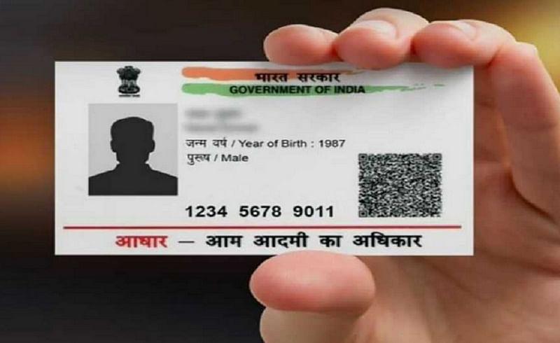 तुमचा Aadhaar Card वरील फोटो बदलायचाय? ही आहे अगदी सोपी पध्दत