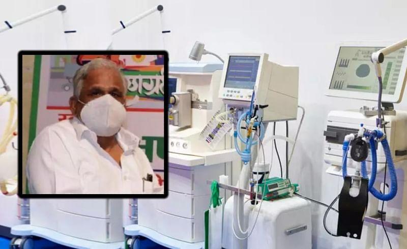 सलाम! पेन्शनच्या पैशातून हॉस्पिटलला दान केला व्हेंटिलेटर