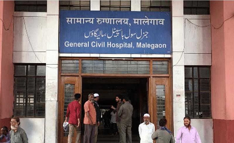 Malegaon General Hospital