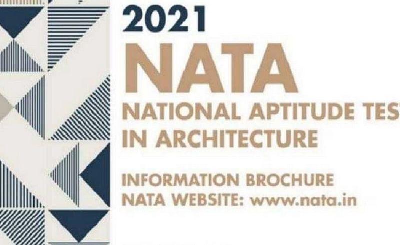 NATA 2021 Result : आर्किटेक्चर प्रवेश परीक्षेचा निकाल 14 एप्रिलला; 'या' दिवशी होणार दुसरी परीक्षा