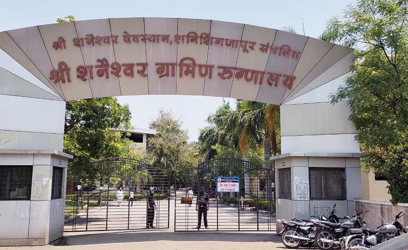 Covid hospital of shaneshwar devasthan