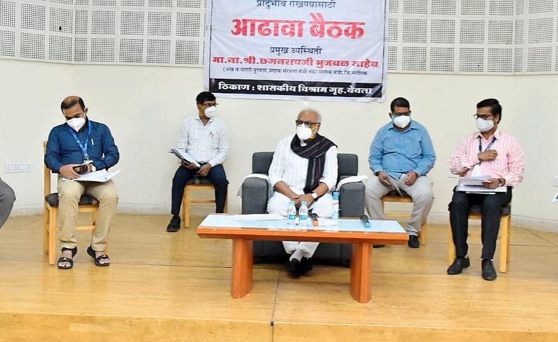 chhagan bhujbal review meeting  in yeola