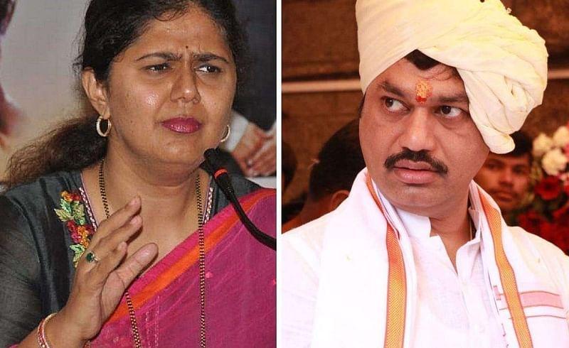 dhanajay munde and pankaja munde
